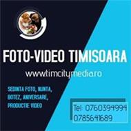 TimCity Media
