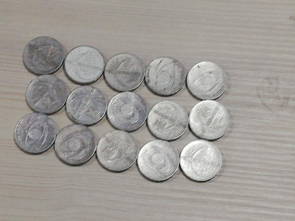 Monede cu eclipsa