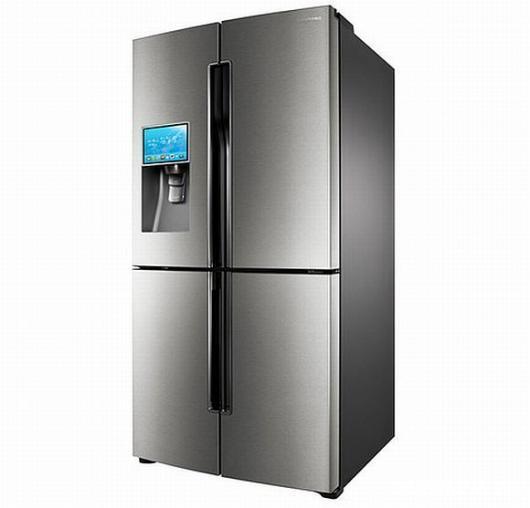 Reparatii frigidere Bucuresti