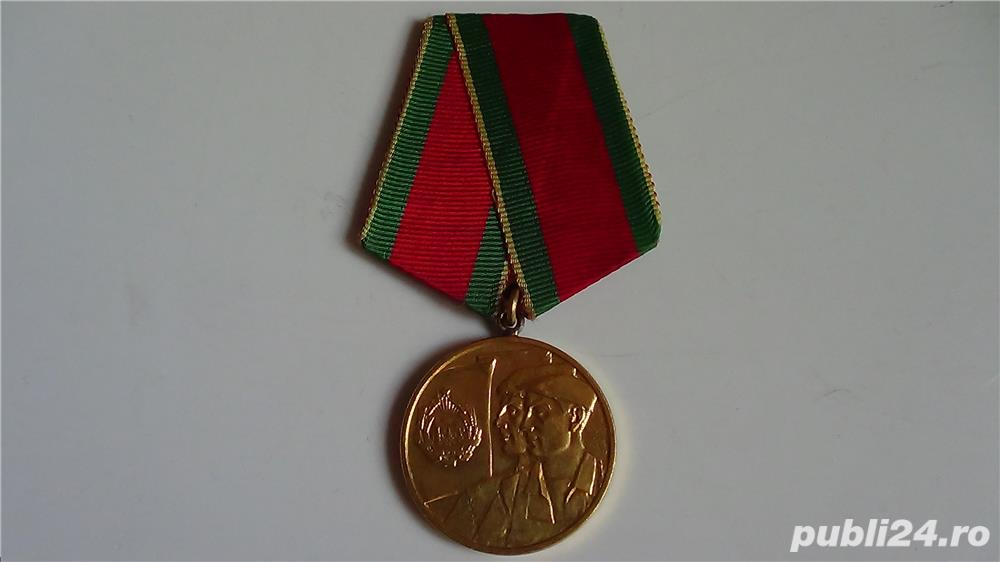 Medalie In Cinstea Incheierii Colectivizarii Agriculturii  1962