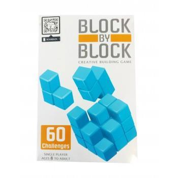 Block By Block , 2MG