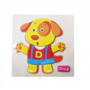 Puzzle Lemn Dog, 117BZ