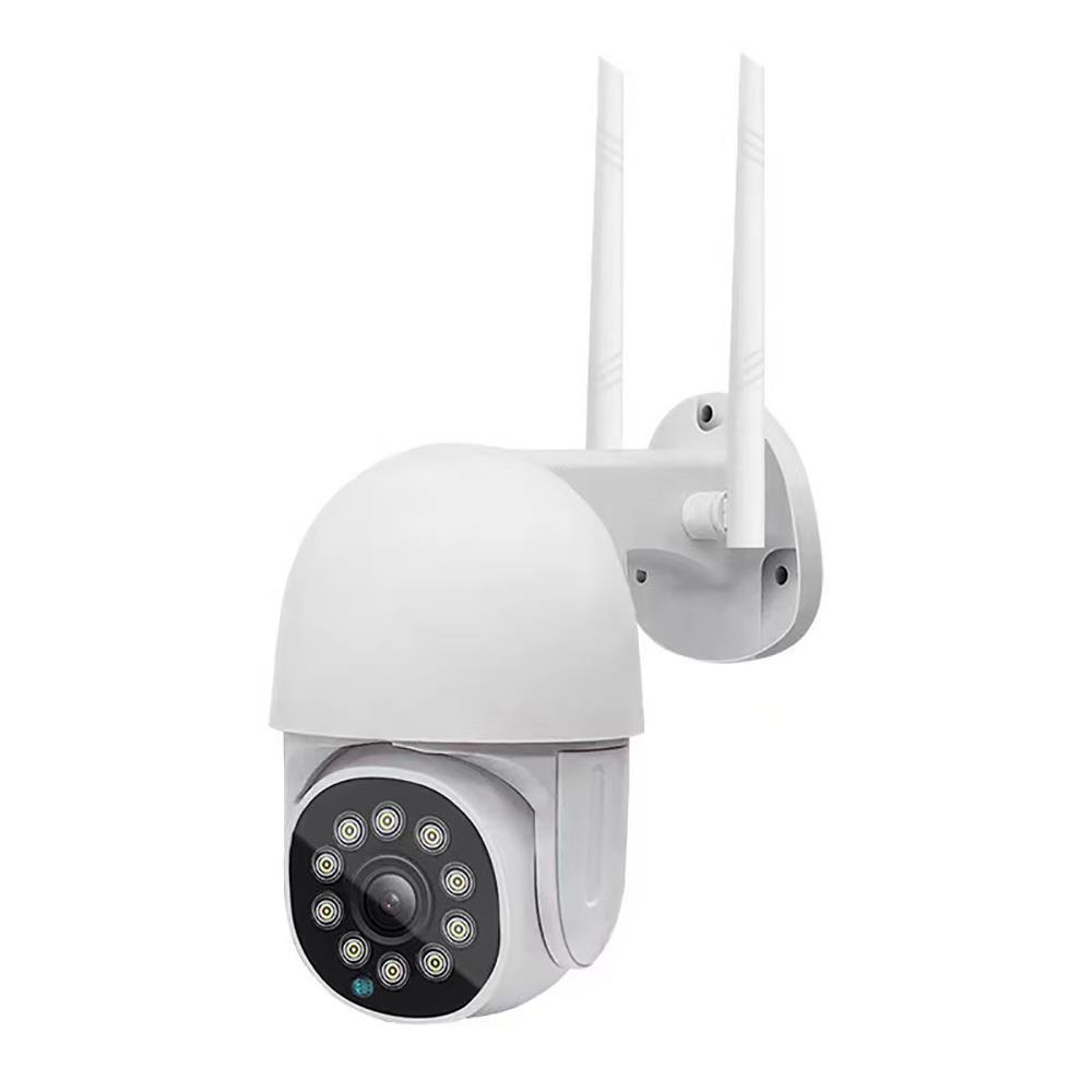 Camera Supraveghere WIFI/Wireless Exterior ,Urmarire subiect