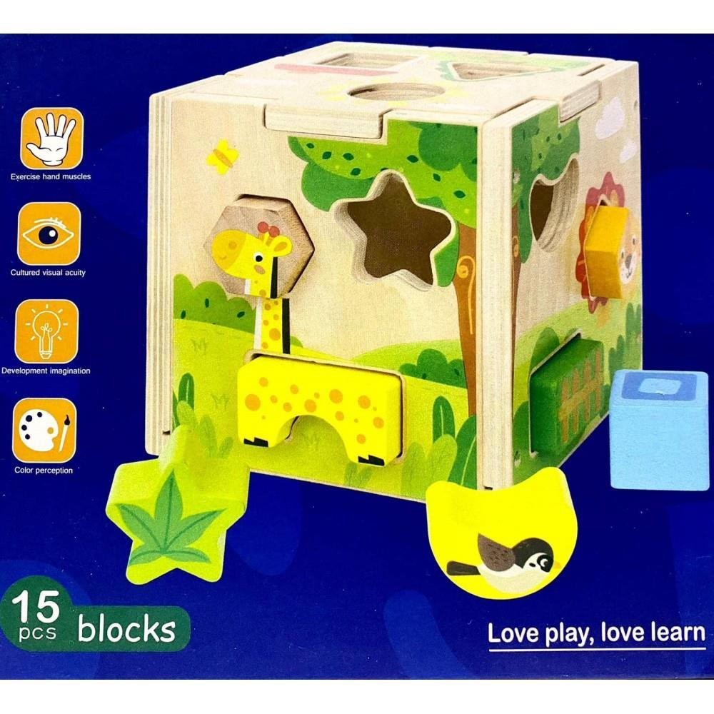 Jucarie Cub sortator Montessori 2 in 1 cu Animale   15 piese