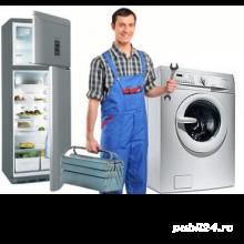 Reparații masini de spalat,frigidere,A.C, la domiciliu