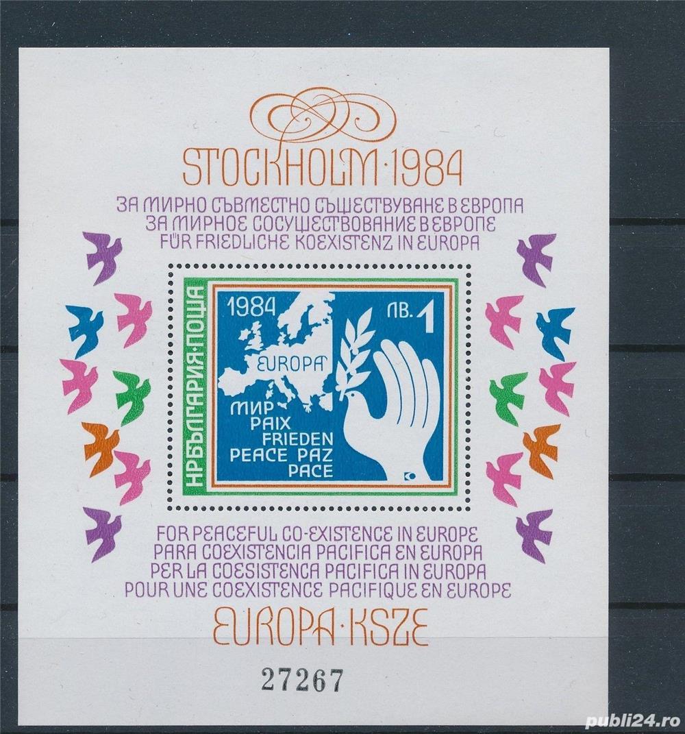 Timbre Bulgaria 1984 18 Euro CSCE Stockholm colita nestampilata