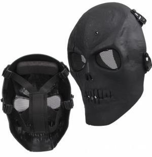NFLC Airsoft Mask Skull Full Face  - imagine 3