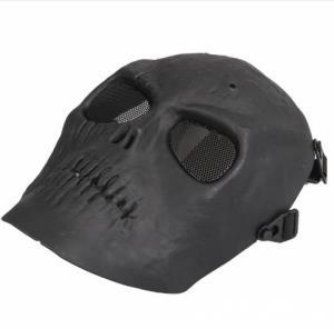 NFLC Airsoft Mask Skull Full Face  - imagine 4