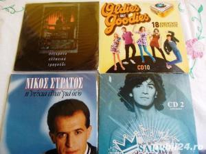 cd uri originale muzica greceasca - imagine 5