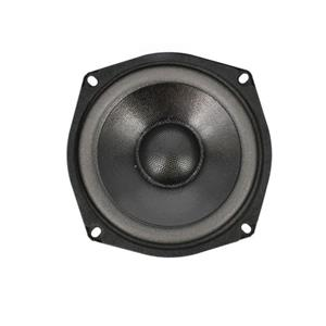 Boxe Woofer In Home Edition 100 w 8 ohm - imagine 7