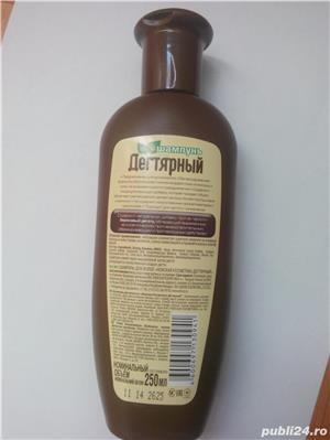 Sampon / gel dus cu gudron de carbune rusesc pt. psoriazis si matreata - imagine 2