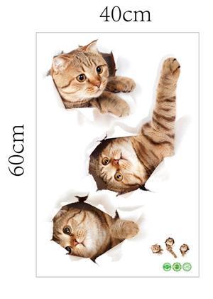 Fototapet 3D perete pisica ,VIVO HD0016 - imagine 1