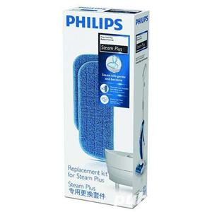 Aparat de curatat cu abur Philips FC7020/01 - imagine 1