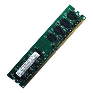Okazia! Vand 1Gb, DDR2, Samsung,Kingston Crucial - Low Profil - imagine 3
