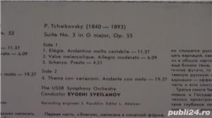 Discuri vinil P.Tchaikovsky, George Gershwin  - imagine 6