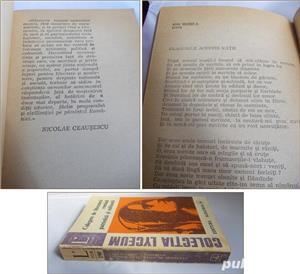 Culegere de literatura romana patriotica si militanta - imagine 2