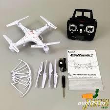 Drona X5c-1 Quadcopter 4CH Camera Video 2MP Gyro 6 Axe - imagine 2