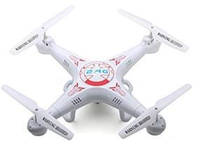 Drona X5c-1 Quadcopter 4CH Camera Video 2MP Gyro 6 Axe - imagine 10