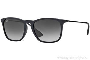 Ochelari Ray-Ban - Peste 99 de modele disponibile ! - imagine 10