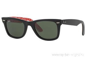 Ochelari Ray-Ban - Peste 99 de modele disponibile ! - imagine 1