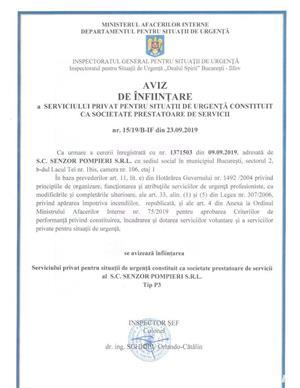 ANGAJARE servanti pompieri Bucuresti, judet Bucuresti, Sectorul 6  URGENT - imagine 1