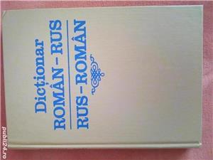 Antologie texte, dictionar francez, rus, gramatica limba  romana etc - imagine 2