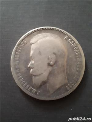 Moneda argint 1 rubla tarista Rusia 1899 - imagine 1