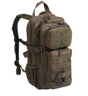 "Rucsac Asalt 15L KIDS. ""Mil-Tec"" (Germania) - imagine 5"