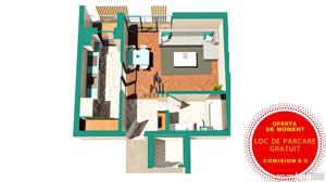 Copou / Apartament 1 camera decomandat / Incalzire pardoseala - imagine 1
