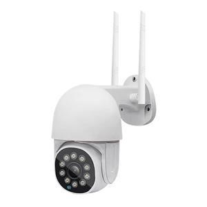 Camera Supraveghere WIFI/Wireless Exterior ,Urmarire subiect - imagine 1