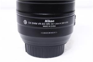 Obiectiv Nikon 55-300 mm VR - imagine 6