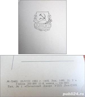 4 CP necirculate - URSS - imagine 5