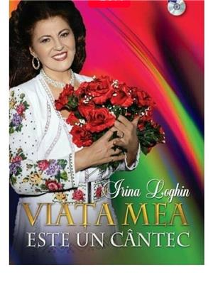 IRINA LOGHIN. Biografie 2012. Carte și CD. Noi, țiplate - imagine 1