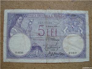 ROMANIA - 5 LEI 1916 , B1.8 - imagine 1